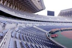 Azotea del estadio Imagen de archivo libre de regalías