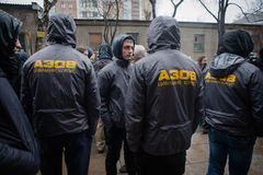 Azov Civilian Corps picketed the court Stock Photography