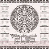 Aztec calendar 2015 Royalty Free Stock Photos