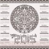 Aztec calendar 2015 Royalty Free Stock Photos