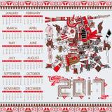 Aztec calendar 2017 Royalty Free Stock Photography