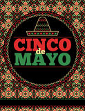 Aztec style cinco de mayo flyer template Royalty Free Stock Photo