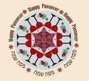 Azul redondo da páscoa judaica Imagem de Stock Royalty Free