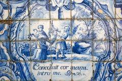 Azulejo -赞美诗38:4 免版税库存图片