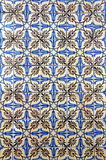 Azulejo in Braga Royalty Free Stock Images
