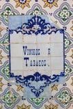 Azulejo Stock Image