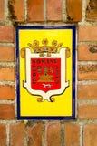 Azulejo colorido espanhol fotografia de stock royalty free