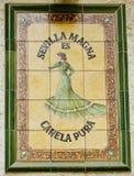 Azulejo em Sevilha Fotos de Stock Royalty Free