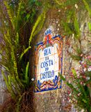 Azulejo en Portugal imagenes de archivo
