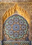 azulejo mauresque Στοκ φωτογραφία με δικαίωμα ελεύθερης χρήσης
