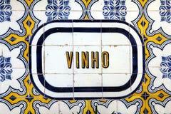 Azulejo Schild in Lissabon lizenzfreie stockbilder