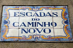 Azulejo signboard Royalty Free Stock Photography
