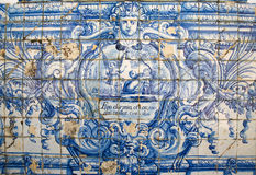 Azulejo w Coimbra - śpię i mój serce chroni ja Obraz Stock