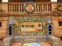 azulejos Σεβίλλη Στοκ Φωτογραφίες