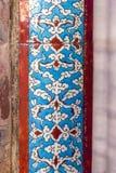 Azulejos de Iznik Imágenes de archivo libres de regalías