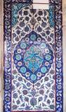 Azulejos de Iznik Fotografía de archivo libre de regalías