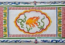 Azulejos de la pared del estilo chino fotos de archivo libres de regalías