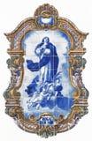 Azulejos de la vendimia Foto de archivo