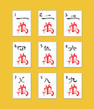 Azulejos de Mahjong. stock de ilustración