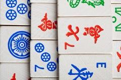 Azulejos del Mah Jong Imagen de archivo libre de regalías