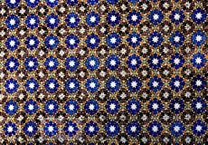 Azulejos portoghesi Fotografia Stock Libera da Diritti