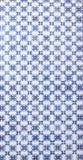 Azulejos turcos Fotografía de archivo