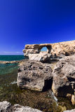 Azure Window on Gozo Malta wide angle Royalty Free Stock Image