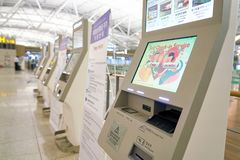 Aéroport international d'Incheon Images libres de droits