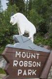Bâti Robson Park Images libres de droits