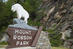 Bâti Robson Park Photos libres de droits