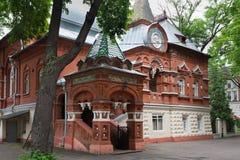 Bâtiment administratif de musée biologique à Moscou 05 07 201 image stock