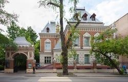 Bâtiment biologique de musée de Timiryazev à Moscou 05 07 2017 photos libres de droits