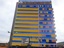 Bâtiment classique de panneau d'examen à Lagos image stock