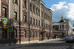 Bâtiment composé patriarcal de Constantinople sur la rue de Krapivensky à Moscou, Russie images libres de droits