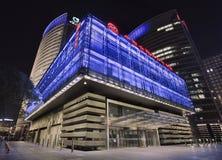 Bâtiment d'échange d'actifs financiers de Pékin, Chine photo stock