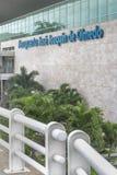 Bâtiment d'aéroport de Guayaquil Images libres de droits