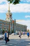 Bâtiment d'administration de ville (ville hôtel) à Iekaterinbourg Photographie stock libre de droits