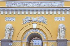 Bâtiment d'Amirauté dans le St Petersbourg Photo stock