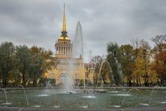 Bâtiment d'Amirauté, St Petersbourg, Russie Photographie stock libre de droits