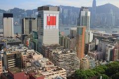 Bâtiment d'Apartement dans Tsim Sha Tsui image libre de droits