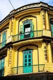 Bâtiment d'héritage, Macao, Chine images stock
