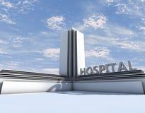 Bâtiment d'hôpital illustration de vecteur