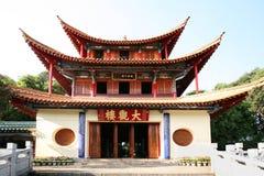 bâtiment daguan d'association longtemps Image libre de droits