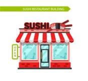 Bâtiment de bar à sushis illustration de vecteur