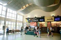Bâtiment de centre d'accueil de la Floride photos stock