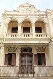 Bâtiment de Historica au Malacca Photographie stock libre de droits