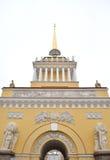 Bâtiment de l'Amirauté principal Images stock