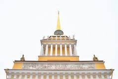 Bâtiment de l'Amirauté principal Photo libre de droits
