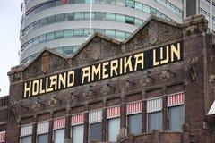 Bâtiment de l'ancien terminal de bateau du lijn de la Hollande-Amerika, où le sort de personnes a quitté les Pays-Bas pour émigre photographie stock libre de droits