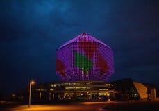 Bâtiment de la bibliothèque moderne à Minsk, Belarus Photos stock